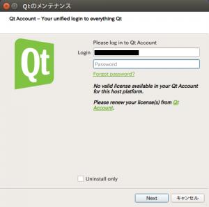 Qt_error